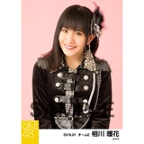 SKE48 2018年1月度 個別生写真「黒コート」5枚セット 相川暖花