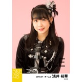 SKE48 2018年1月度 個別生写真「黒コート」5枚セット 浅井裕華