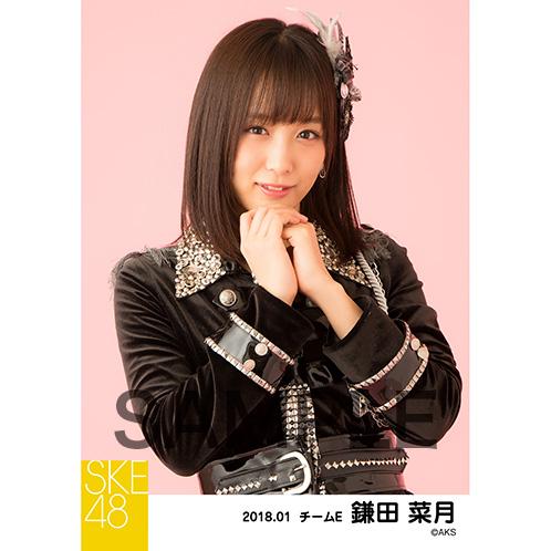 SKE48 2018年1月度 個別生写真「黒コート」5枚セット 鎌田菜月