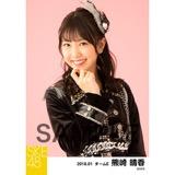 SKE48 2018年1月度 個別生写真「黒コート」5枚セット 熊崎晴香