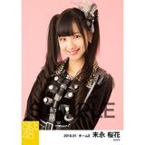 SKE48 2018年1月度 個別生写真「黒コート」5枚セット 末永桜花