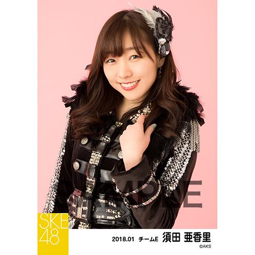 SKE48 2018年1月度 個別生写真「黒コート」5枚セット 須田亜香里