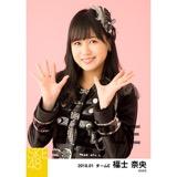 SKE48 2018年1月度 個別生写真「黒コート」5枚セット 福士奈央