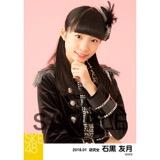 SKE48 2018年1月度 個別生写真「黒コート」5枚セット 石黒友月