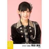 SKE48 2018年1月度 個別生写真「黒コート」5枚セット 岡田美紅