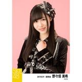 SKE48 2018年1月度 個別生写真「黒コート」5枚セット 野々垣美希