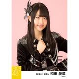 SKE48 2018年1月度 個別生写真「黒コート」5枚セット 和田愛菜