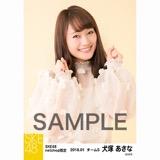 SKE48 2018年1月度 net shop限定個別生写真「ポンポンファー」5枚セット 犬塚あさな
