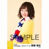 SKE48 2018年1月度 net shop限定個別生写真「ポンポンファー」5枚セット 都築里佳