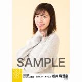 SKE48 2018年1月度 net shop限定個別生写真「ポンポンファー」5枚セット 松井珠理奈