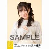 SKE48 2018年1月度 net shop限定個別生写真「ポンポンファー」5枚セット 荒井優希