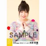 SKE48 2018年1月度 net shop限定個別生写真「ポンポンファー」5枚セット 太田彩夏