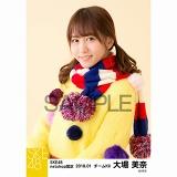SKE48 2018年1月度 net shop限定個別生写真「ポンポンファー」5枚セット 大場美奈