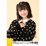 SKE48 2018年1月度 net shop限定個別生写真「ポンポンファー」5枚セット 小畑優奈