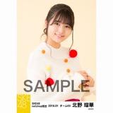 SKE48 2018年1月度 net shop限定個別生写真「ポンポンファー」5枚セット 北野瑠華
