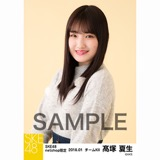 SKE48 2018年1月度 net shop限定個別生写真「ポンポンファー」5枚セット 髙塚夏生