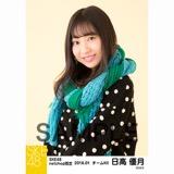 SKE48 2018年1月度 net shop限定個別生写真「ポンポンファー」5枚セット 日高優月