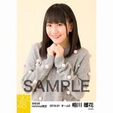 SKE48 2018年1月度 net shop限定個別生写真「ポンポンファー」5枚セット 相川暖花