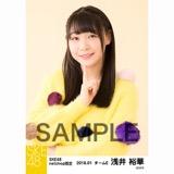 SKE48 2018年1月度 net shop限定個別生写真「ポンポンファー」5枚セット 浅井裕華