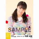 SKE48 2018年1月度 net shop限定個別生写真「ポンポンファー」5枚セット 市野成美
