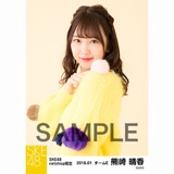 SKE48 2018年1月度 net shop限定個別生写真「ポンポンファー」5枚セット 熊崎晴香