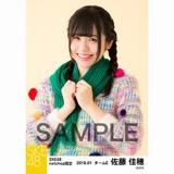 SKE48 2018年1月度 net shop限定個別生写真「ポンポンファー」5枚セット 佐藤佳穂
