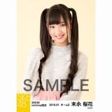SKE48 2018年1月度 net shop限定個別生写真「ポンポンファー」5枚セット 末永桜花