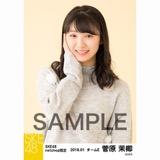 SKE48 2018年1月度 net shop限定個別生写真「ポンポンファー」5枚セット 菅原茉椰