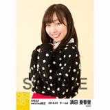 SKE48 2018年1月度 net shop限定個別生写真「ポンポンファー」5枚セット 須田亜香里