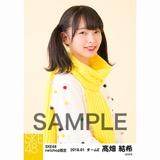 SKE48 2018年1月度 net shop限定個別生写真「ポンポンファー」5枚セット 髙畑結希