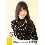 SKE48 2018年1月度 net shop限定個別生写真「ポンポンファー」5枚セット 石川咲姫