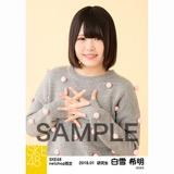 SKE48 2018年1月度 net shop限定個別生写真「ポンポンファー」5枚セット 白雪希明
