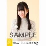 SKE48 2018年1月度 net shop限定個別生写真「ポンポンファー」5枚セット 森平莉子
