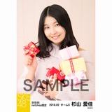 SKE48 2018年2月度 net shop限定個別生写真「バレンタイン」5枚セット 杉山愛佳