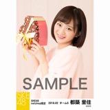 SKE48 2018年2月度 net shop限定個別生写真「バレンタイン」5枚セット 都築里佳