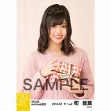 SKE48 2018年2月度 net shop限定個別生写真「バレンタイン」5枚セット 町音葉