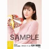 SKE48 2018年2月度 net shop限定個別生写真「バレンタイン」5枚セット 松井珠理奈