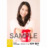 SKE48 2018年2月度 net shop限定個別生写真「バレンタイン」5枚セット 松本慈子