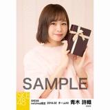 SKE48 2018年2月度 net shop限定個別生写真「バレンタイン」5枚セット 青木詩織