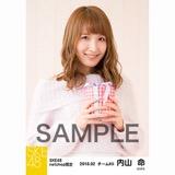 SKE48 2018年2月度 net shop限定個別生写真「バレンタイン」5枚セット 内山命