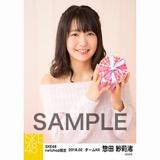 SKE48 2018年2月度 net shop限定個別生写真「バレンタイン」5枚セット 惣田紗莉渚