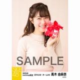 SKE48 2018年2月度 net shop限定個別生写真「バレンタイン」5枚セット 高木由麻奈