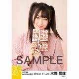 SKE48 2018年2月度 net shop限定個別生写真「バレンタイン」5枚セット 水野愛理