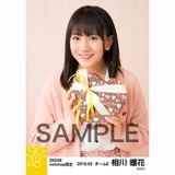 SKE48 2018年2月度 net shop限定個別生写真「バレンタイン」5枚セット 相川暖花