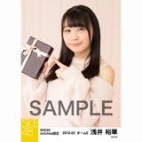 SKE48 2018年2月度 net shop限定個別生写真「バレンタイン」5枚セット 浅井裕華