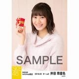 SKE48 2018年2月度 net shop限定個別生写真「バレンタイン」5枚セット 井田玲音名