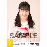 SKE48 2018年2月度 net shop限定個別生写真「バレンタイン」5枚セット 市野成美