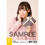 SKE48 2018年2月度 net shop限定個別生写真「バレンタイン」5枚セット 鎌田菜月