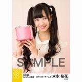 SKE48 2018年2月度 net shop限定個別生写真「バレンタイン」5枚セット 末永桜花