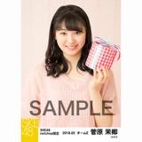 SKE48 2018年2月度 net shop限定個別生写真「バレンタイン」5枚セット 菅原茉椰